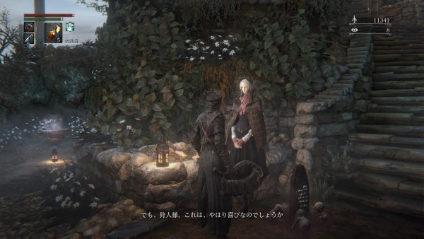 Bloodborne® The Old Hunters Edition_20160322113639