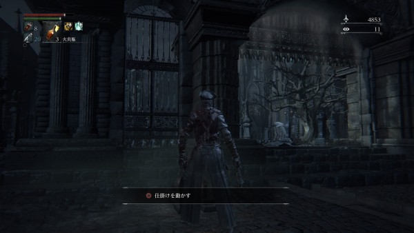 Bloodborne® The Old Hunters Edition_20160326102241