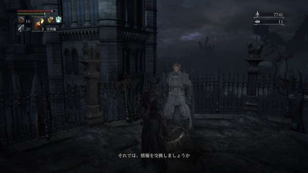 Bloodborne® The Old Hunters Edition_20160326102850