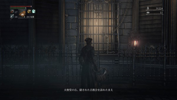 Bloodborne® The Old Hunters Edition_20160326105411