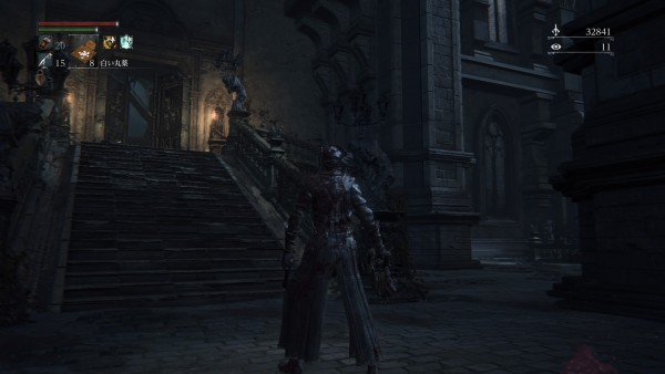 Bloodborne® The Old Hunters Edition_20160326105809