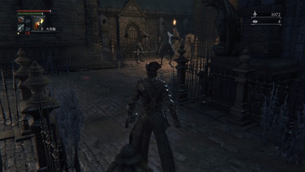 Bloodborne® The Old Hunters Edition_20160302102230