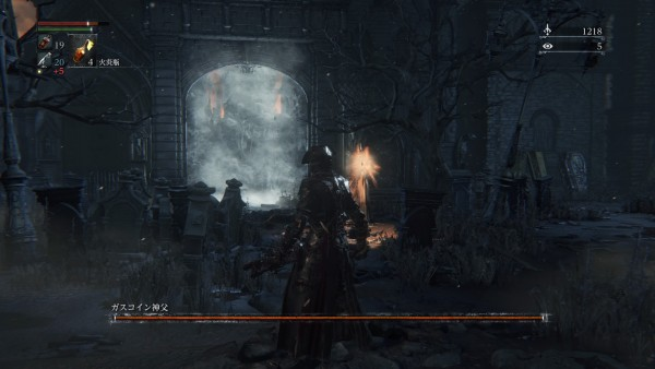 Bloodborne® The Old Hunters Edition_20160302102459
