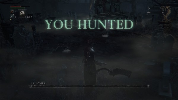 Bloodborne® The Old Hunters Edition_20160302110631