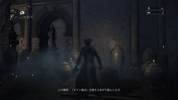 Bloodborne® The Old Hunters Edition_20160302111622