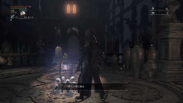 Bloodborne® The Old Hunters Edition_20160302111722