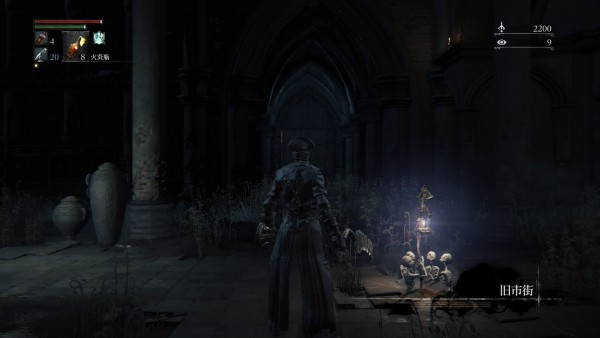 Bloodborne® The Old Hunters Edition_20160304083429