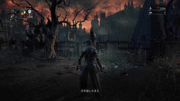 Bloodborne® The Old Hunters Edition_20160304083556