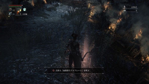 Bloodborne® The Old Hunters Edition_20160305101741
