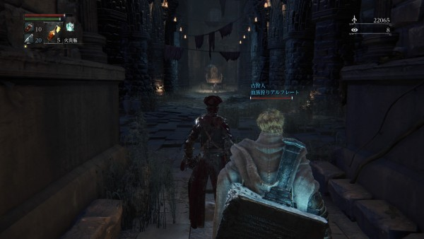 Bloodborne® The Old Hunters Edition_20160305101836
