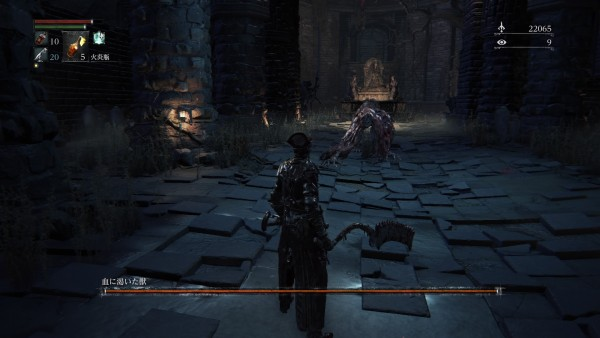 Bloodborne® The Old Hunters Edition_20160305101857