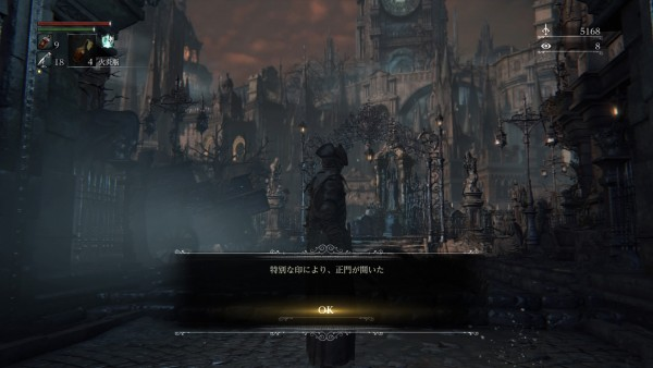 Bloodborne® The Old Hunters Edition_20160307030100