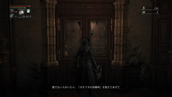 Bloodborne® The Old Hunters Edition_20160322111523