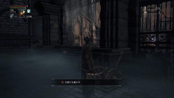 Bloodborne® The Old Hunters Edition_20160324105445