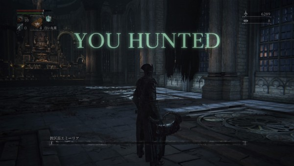 Bloodborne® The Old Hunters Edition_20160324110457