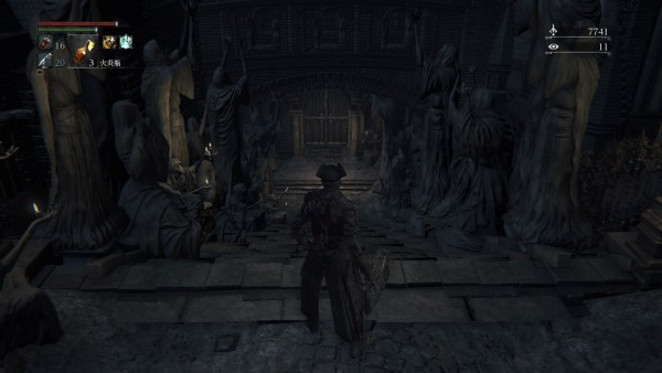 Bloodborne® The Old Hunters Edition_20160326103023