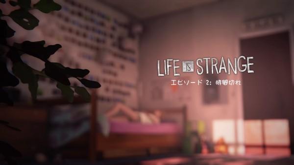 Life Is Strange™_20160317112217