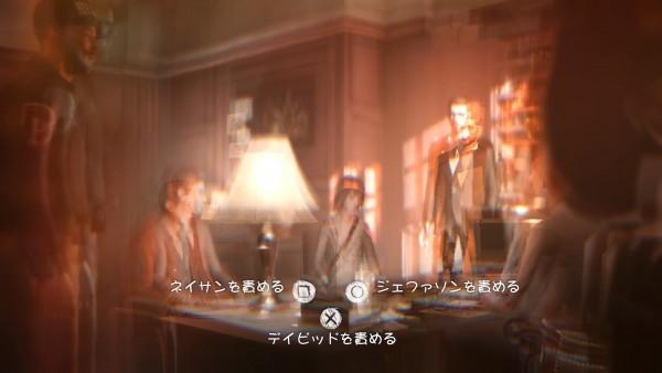 Life Is Strange™_20160321044008