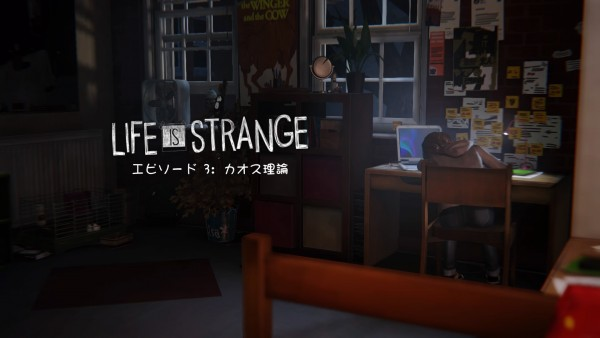 Life Is Strange™_20160321104616