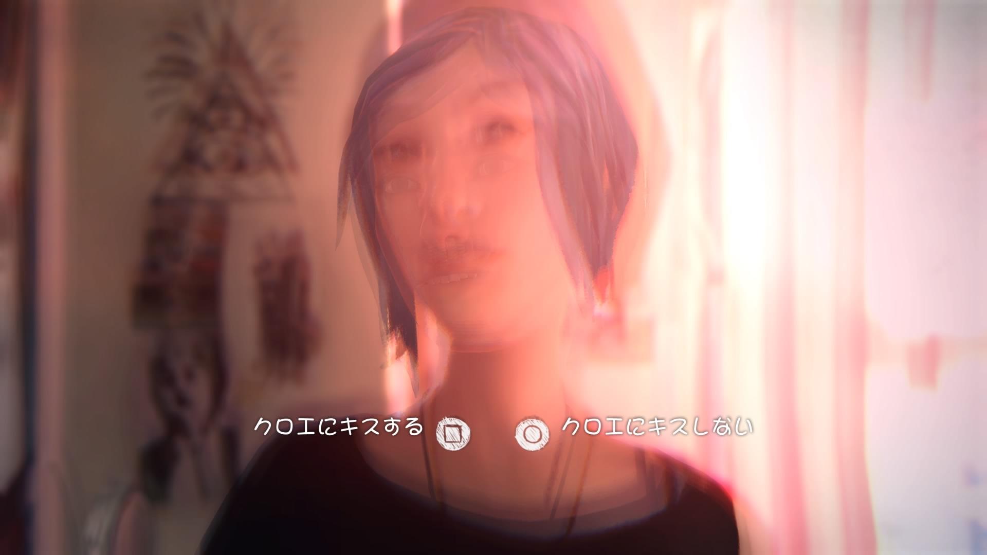 Life Is Strange™_20160321135826