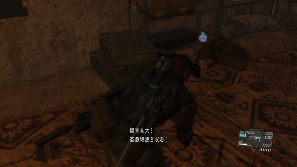 METAL GEAR SOLID V: THE PHANTOM PAIN_20151219085100
