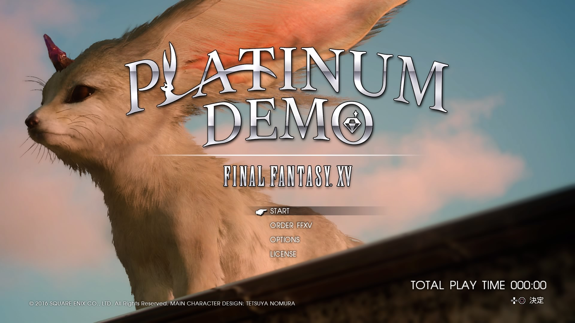 PLATINUM DEMO – FINAL FANTASY XV_20160331134515