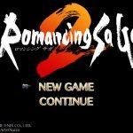 Vita版 『ロマンシング サガ2』 プレイ日記 その3