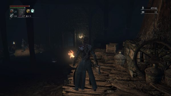 Bloodborne® The Old Hunters Edition_20160414122722