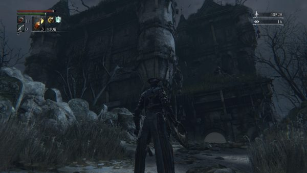 Bloodborne® The Old Hunters Edition_20160417144623