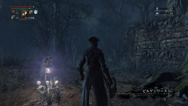 Bloodborne® The Old Hunters Edition_20160425050945