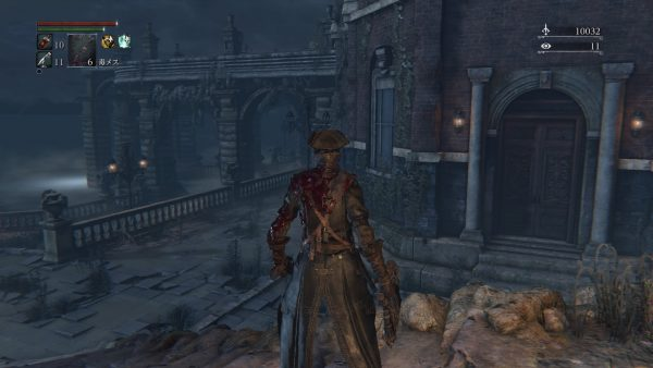 Bloodborne® The Old Hunters Edition_20160425052746