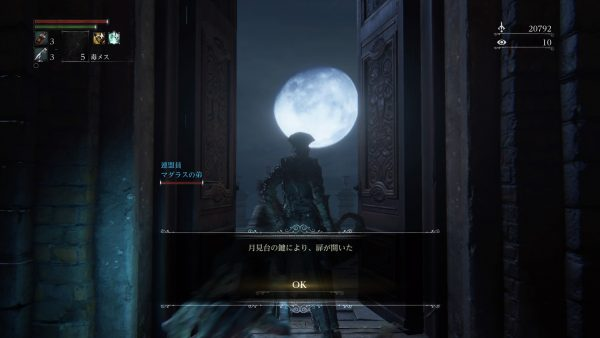 Bloodborne® The Old Hunters Edition_20160425053742