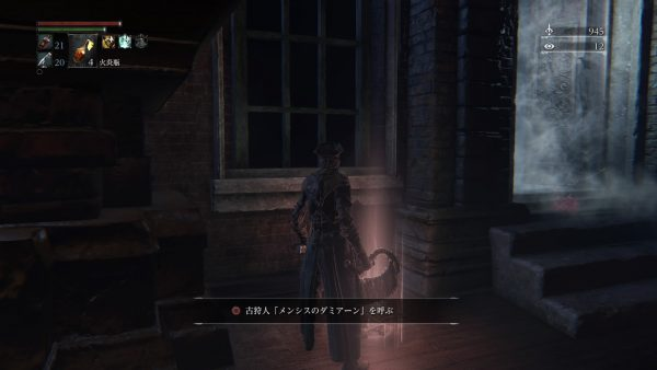Bloodborne® The Old Hunters Edition_20160425063816