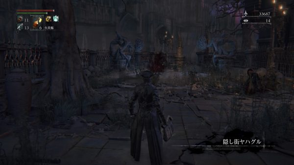 Bloodborne® The Old Hunters Edition_20160426103054