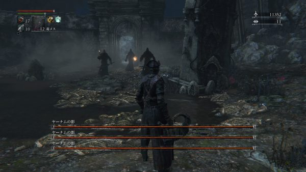 Bloodborne® The Old Hunters Edition_20160415104858