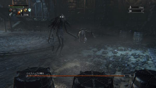 Bloodborne® The Old Hunters Edition_20160417145511