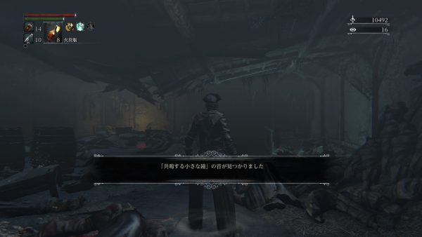 Bloodborne® The Old Hunters Edition_20160417151213
