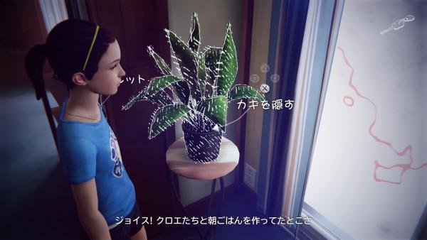 Life Is Strange™_20160321152035