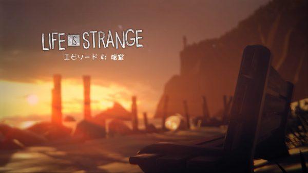 Life Is Strange™_20160321154238