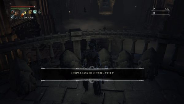 Bloodborne® The Old Hunters Edition_20160522175445