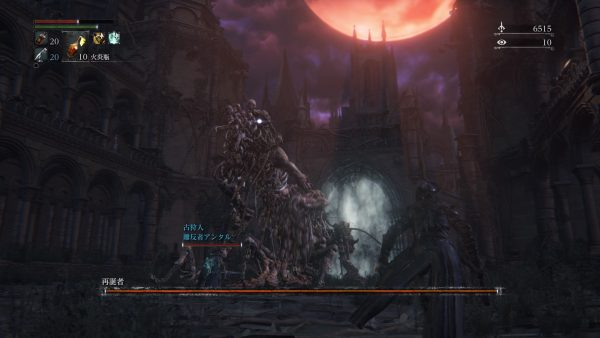 Bloodborne® The Old Hunters Edition_20160522185145