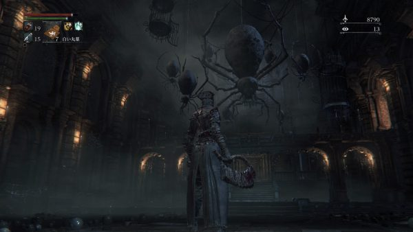 Bloodborne® The Old Hunters Edition_20160531105247