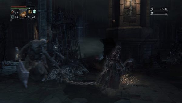 Bloodborne® The Old Hunters Edition_20160531105602