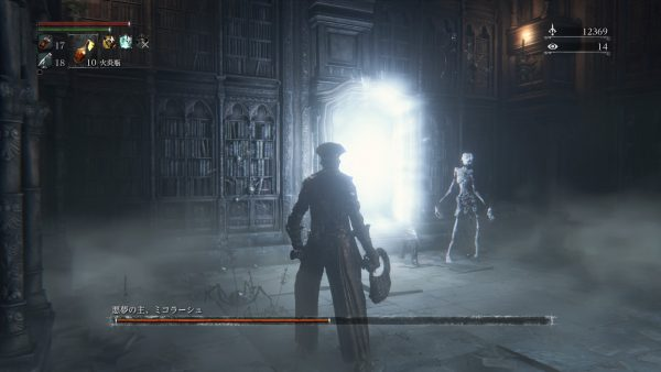 Bloodborne® The Old Hunters Edition_20160602110100