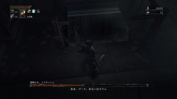 Bloodborne® The Old Hunters Edition_20160602113834