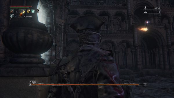 Bloodborne® The Old Hunters Edition_20160530153928