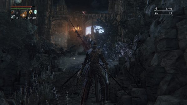 Bloodborne® The Old Hunters Edition_20160531105052