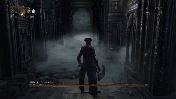 Bloodborne® The Old Hunters Edition_20160531105913
