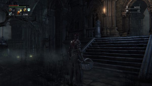 Bloodborne® The Old Hunters Edition_20160602104105