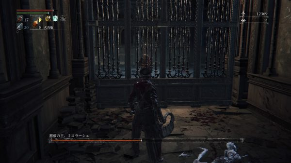 Bloodborne® The Old Hunters Edition_20160602110301